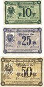 Banknotes Jena. Stadt. Série de 3 billets. 10 pf, 25 pf, 50 pf 1.3.1917