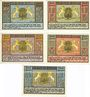 Banknotes Jever. Sparkasse der Stadt. Série de 5 billets. 50 pf, 1 mk, 1,50 mk, 3 mark (1922)