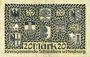 Banknotes Allemagne, Schwaben und Neuburg, Kreisgemeinde, billet, 20 mark 18.11.1918