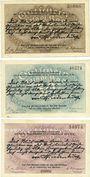 Banknotes Kahla. Stadt. Série de 3 billets. 25 pf, 50 pf, 75 pf n. d. - 31.12.1921, série Hindenbourg I