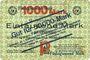 Banknotes Kaiserslautern. G. M. Pfaff, Nähmaschinenfabrik. Billet. 50000 mk surchargé /1000 mk n.d.- 15.9.1923