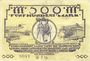 Banknotes Kehl. Stadt. Billet. 500 mark 20.10.1922