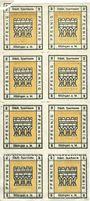 Banknotes Kitzingen, Städtische Sparkasse, série cmplète de 8 billets, 2 pf 1920, type sans filigrane
