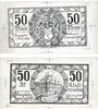 Banknotes Königshofen im Grabfeld. Stadt. Billet. 50 pf 1.5.1919, essai uniface en noir Av: et Rv