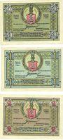 Banknotes Kunzendorf (Konczyce, zu Zabrze, Pologne). Gemeinde. Série de 3 billets. 50 pf, 1 mk, 2 mk 1.3.1922