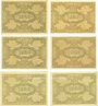 Banknotes Laufen-Tittmoning, Bezirksamt, billets, 25 pf 1920 (6ex)