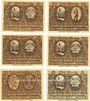 Banknotes Leobschütz (Glubczyce, Pologne), Stadt, billets, 5 pf (2 ex), 10 pf, 25 pf, 50 pf, 75 pfn.d.