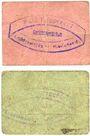 Banknotes Lichtenwalde (Poreba, Pologne), P. Rupprecht, Gerichtskretscham, billets, 10 pf, 50 pf