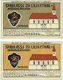 Banknotes Lilienthal, Sparkasse, série de 2 billets, 25 pf, 50 pf 2.1.1921, série A