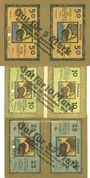 Banknotes Lindau i. B., Stadt, billets, 5 mark, 10 mark, 25 mark n.d. - 30.11.1918, annulation par perforation
