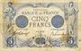 Banknotes Banque de France. Billet. 5 francs bleu, 22.12.1916