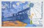 Banknotes Banque de France. Billet. 50 francs (Saint-Exupéry), 1997, modifié
