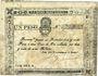 Banknotes Argentine. Banque Nationale (Banco National). Billet. 1 peso (1826)