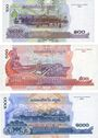 Banknotes Cambodge. Banque Nationale. Billets. 100 riels 2001, 500 riels 2004, 1 000 riels 2007
