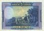 Banknotes Espagne. Banque d'Espagne. Billet. 100 pesetas 15.8.1928