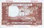 Banknotes Guinée Equatoriale. Billet. 1 000 bipkwele 21.10.1980 surchargé /100 pesetas guineanas 1969