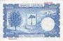 Banknotes Guinée Equatoriale. Billet. 1 000 pesetas guineanas 12.10.1969