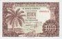 Banknotes Guinée Equatoriale. Billet. 100 pesetas guineanas 12.10.1969