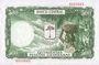 Banknotes Guinée Equatoriale. Billet. 500 pesetas guineanas 12.10.1969