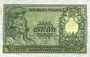 Banknotes Italie. Billet. 50 lires 31.12.1951