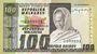 Banknotes Madagascar. Billet. 100 francs / 20 ariary