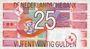 Banknotes Pays Bas. Billet. 25 gulden 5.4.1989