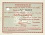 Banknotes Pays Bas. Commune (Gemeente) Enschede. Billet. 1 gulden 14.5.1940