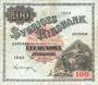 Banknotes Suède. Billet. 100 couronnes 1946