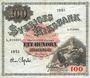 Banknotes Suède. Billet. 100 couronnes 1951