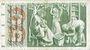 Banknotes Suisse. Billet. 50 francs 7.2.1974
