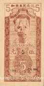 Banknotes Vietnam. Banque vietnamienne - Viêt-Nam Dàn Chu Cong Hoa. Billet. 5 dong (1947)