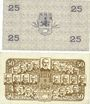 Billets Bergisch-Gladbach. Stadt. Billets. 25 pf, 50 pf 1.7.1917