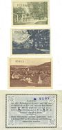 Billets Berka. Bad. Stadt. Billets. 10 pf, 25 pf, 50 pf, 5 mark (réimpression) 20.8.1920