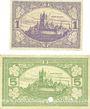 Billets Cochen. Landkreis. Billets. 1 mark, 5 mark 19.11.1918