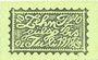 Billets Ebstorf. Arbeiter- und Soldatenrat. Billet. 10 pf n. d. - juillet 1918