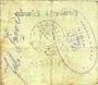 Billets Hassloch. Löwer Joh.. Brauerei und Weinkellerei. Billet. 50pf, cachet et signature manuscrite au do