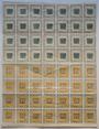 Billets Kitzingen. Städtische Sparkasse. 1, 2 pf 1920, type sans filigrane, 28 billets de 1 pf, & 28 de 2 pf