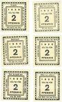 Billets Kitzingen, Städtische Sparkasse, 2 pf 1920, type avec filigrane, 6 ex avec légendes différentes