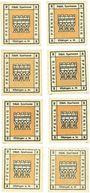 Billets Kitzingen, Städtische Sparkasse, 2 pf 1920, type avec filigrane, 8 ex avec légendes différentes