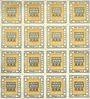 Billets Kitzingen, Städtische Sparkasse, bloc de 2 séries de 8 billets, 2 pf 1920, type sans filigrane