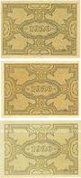 Billets Laufen-Tittmoning, Bezirksamt, billets, 25 pf 1920 (3ex)