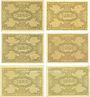 Billets Laufen-Tittmoning, Bezirksamt, billets, 25 pf 1920 (6ex)