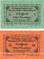 Billets Lieu d'émission inconnu. Kriegsgefangenen-Bergarbeiter-Bataillon II. Billets. 5 pf, 10 pf 15.12.1917