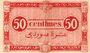 Billets Algérie. Région Economique d'Algérie. Billet. 50 cmes 31.1.1944, 2e émission