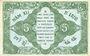 Billets Indochine. Billet. 5 cents (1942). Gouvernement général