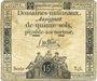 Billets Assignat. 15 sols 4 janvier 1792. Signature : Buttin