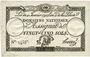 Billets Assignat. 25 sols. 4 janvier 1792. Signature : Hervé