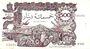 Billets Algérie. Banque Centrale. Billet. 500 dinars 1.11.1970