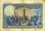 Billets Espagne. Banque d'Espagne. Billet. 50 pesetas 17.5.1927