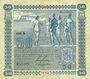 Billets Finlande. Billet. 50 markkaa 1939